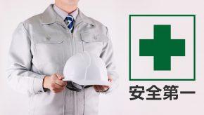 大工の適性がある人とは?大工を採用する際に知っておきたい資格4選紹介!