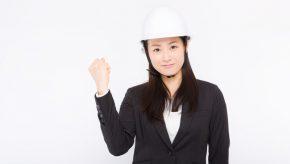施工管理の志望動機を書く際のポイント9選|志望動機の書き方6選なども紹介
